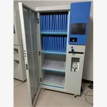 洛陽智能文件柜智能文件盒柜