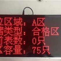 智能LED展示屏 高精度傳感器檢測 高清顯示