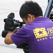 深圳東莞產品攝影公司宣傳片拍攝配音剪輯制作
