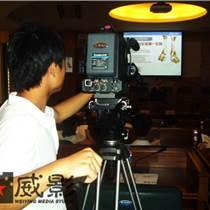 深圳東莞課件課程拍攝公司 深圳東莞教學片攝像剪輯
