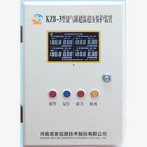 礦用KZB-3型空壓機儲氣罐超溫超壓保護裝置