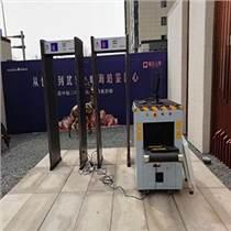 北京安檢門出租安檢機出租安檢設備出租
