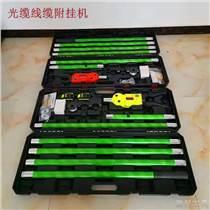 組裝管子款手持光纜附掛機通信線纜高空綁線機
