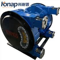 KONAP科耐普KNP65工業大流量軟管泵廠家