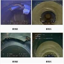 上海光固化管道修復 上海管道局部修復 上海管道非開挖