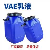 現貨供應VAE乳液建筑防水涂料707粘合劑JS高彈丙