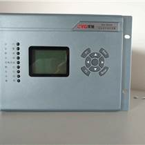 長園深瑞ISA-392GA饋線保護測控裝置