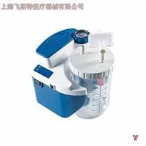 德百世7314P-U型急救電動吸引器負壓吸痰器