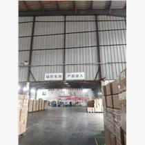 廣東輻照公司中廣核戈瑞輻照科技專注加速器電子束輻照1