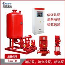 泉港立式單級消防離心泵XBD增壓消防泵穩壓設備廠家直