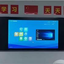 上饒觸控觸控教學一體機55/65/75寸供應會議平板
