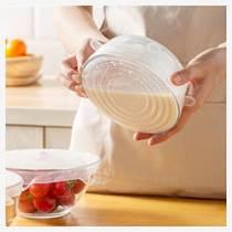 食品級硅膠保鮮蓋密封膜冰箱神器保鮮蓋子多功能家用