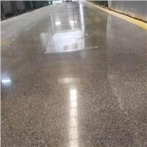 廣州耐磨密封固化劑地坪