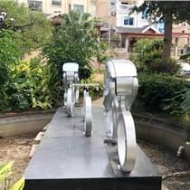 上海幕明戶外運動腳蹬單車聯動裝置不銹鋼動態雕塑