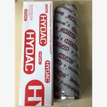 0480D005BN3HC賀德克液壓濾芯