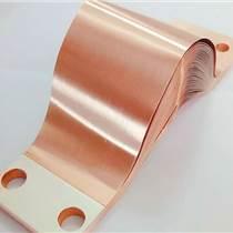銅箔軟連接銅片銅帶軟連接母線軟連接導電軟連接伸縮節充