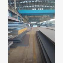 供應舞鋼16MnHR正火型壓力容器用鋼板