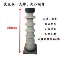 除塵器配件瓷支柱 高壓絕緣瓷支柱