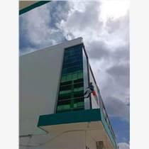 東莞市萬江區專業房屋樓頂防水補漏公司服務電話