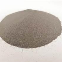 2021新創冶金 45#霧化硅鐵粉