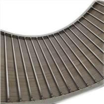 楔形絲網篩片 弧形篩板 壓力篩網篩板