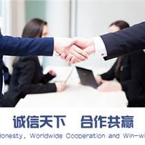 上海收購網絡科技公司