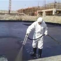 供應奧泰利橡膠瀝青防水材料多省多倉廠家發貨