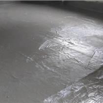 供應奧泰利聚合物防水砂漿多省多倉廠家發貨