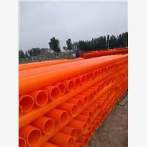 廠家直銷荷通MPP電力電纜保護管