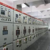 廣東低壓成套電氣有限公司