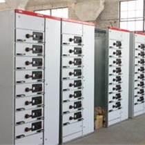供應低壓配電柜
