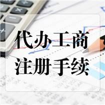 收購上海貿易公司