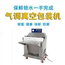 盒式氣調包裝機 真空包裝機 自動包裝機