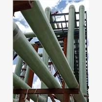 河北中意玻璃鋼管道、玻璃鋼風管、玻璃鋼工藝管道、玻璃