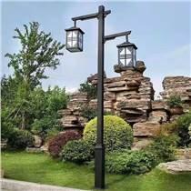 復古庭院燈