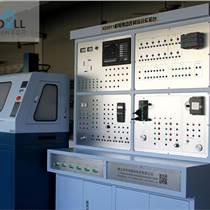 先導機電傳動控制綜合實驗臺XD2011