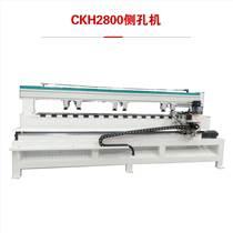 鴻雙杰機械CKH2800板式家具全自動側孔機