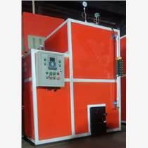 東大鍋爐wSS0.1-0.7-S生物質蒸汽發生器,燒