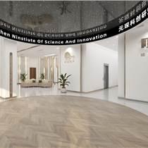 辦公樓裝修公司/寫字樓設計/辦公室裝修設計