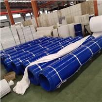供應河南新鄉PP板塑料板廠家 定做直銷PP板 改性P