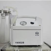 斯曼峰YX932S可攜式電動吸引器廣口收集瓶大流量免