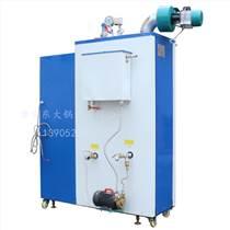 東大鍋爐wSS0.2-0.7-S生物質蒸汽發生器,燒