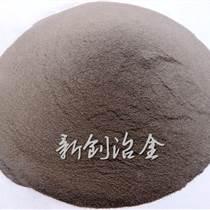 山西煉鋼鑄造用硅鐵粉多少錢一噸