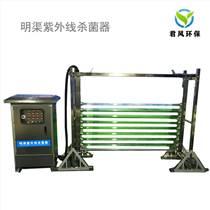 廠家直發水處理設備 殺菌器 消毒設備