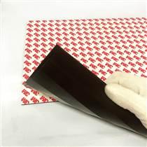 大地熊橡膠磁膠磁背膠磁片導航磁條冰箱磁條
