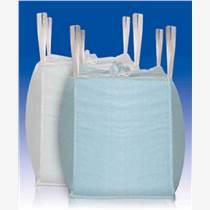 防靜電集裝袋,導電噸袋,耐高溫集裝袋供應
