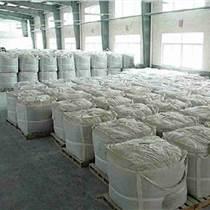 集裝袋、噸袋、FIBC、塑料包裝袋供應
