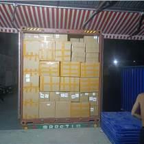 FBA頭程運輸應該怎樣防止貨物被扣,提高清關時效