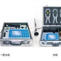 AP2003JC 用電檢查儀(稽查)