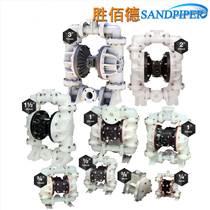 勝佰德隔膜泵 SANDPIPER勝佰德酸堿氣動隔膜泵